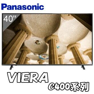 Panasonic 國際牌 40吋 VIERA LED 電視 - TH-40D400W