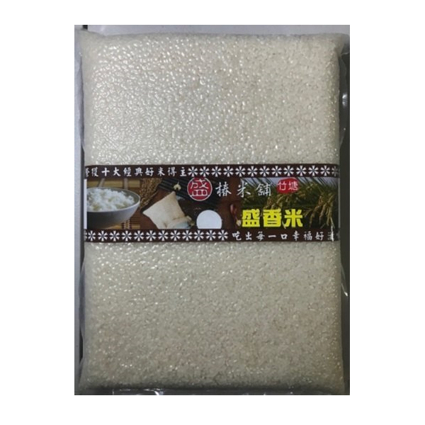 椿米舖 盛香米 白米 台中194號 2公斤 竹塘木棉花好米 秘境米 濁水米 台灣之光 世界級品種 限量產地直銷