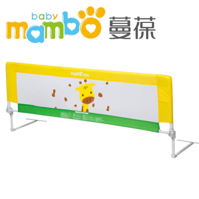 蔓葆 崁入式床圍欄 (長頸鹿 / 70cm高)