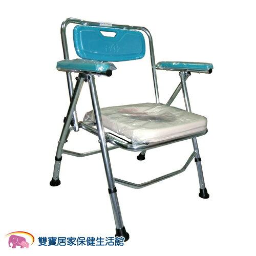 富士康 鋁合金便器椅 馬桶椅 便盆椅 鋁後收 FZK4529
