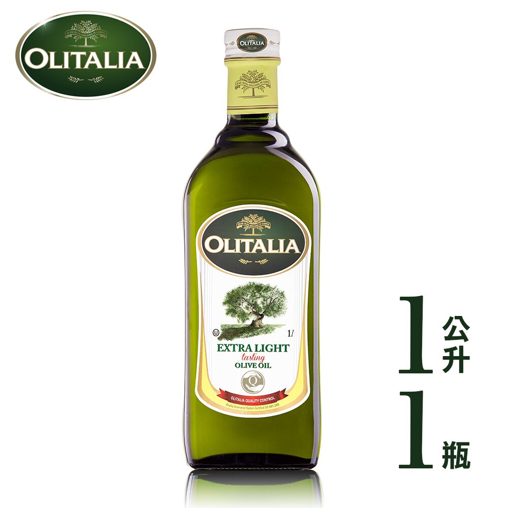 ~Olitalia奧利塔~Extra Light Olive Oil 精製橄欖油 1L ^