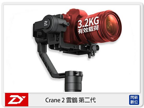 閃新科技:Zhiyun智雲Crane2雲鶴2.0第2代單眼三軸手持穩定器(公司貨)