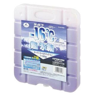 【露營趣】中和 鹿牌 Captain Stag M-6926 -16℃抗菌超凍媒 L 冰磚 冷凍磚 保冰劑 保冷劑 冰桶用