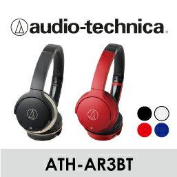 Audio-Technica 鐵三角 | 無線耳罩式耳機 ATH-AR3BT