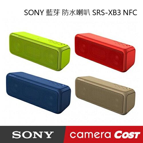 SONY SRS~XB3 SRSXB3 NFC 藍芽 防水喇叭 四色 加倍音效  Blue