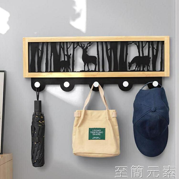 鑰匙掛架門口裝飾ins風玄關掛鉤北歐進門牆上掛衣架創意壁掛衣鉤