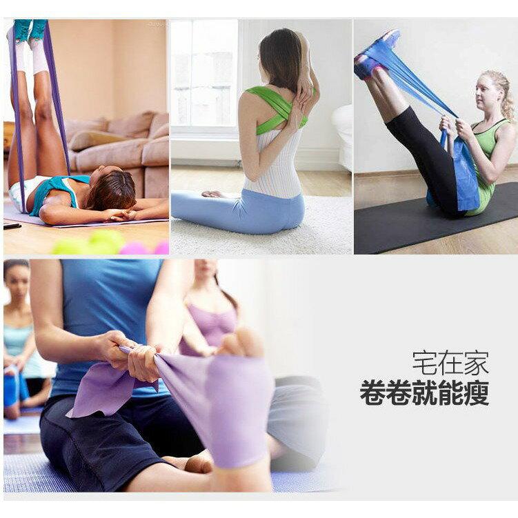 現貨 乳膠瑜珈彈力帶 健身拉力帶 瑜伽帶 彼拉提斯帶●伸展帶●拉力帶●彈力繩【R31】