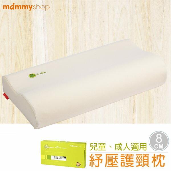 媽咪小站 - 有機棉紓壓護頸枕S 8cm 0
