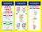 明治 明倍適-咖啡 / 香蕉 / 草莓 / 優格 / 玉米濃湯口味營養補充食品125ml 24瓶(箱購)送2瓶【德芳保健藥妝】 4