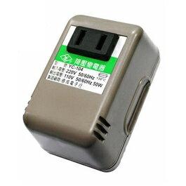 KINYO 耐嘉 YC104 220V變110V 電源降壓器【三井3C】