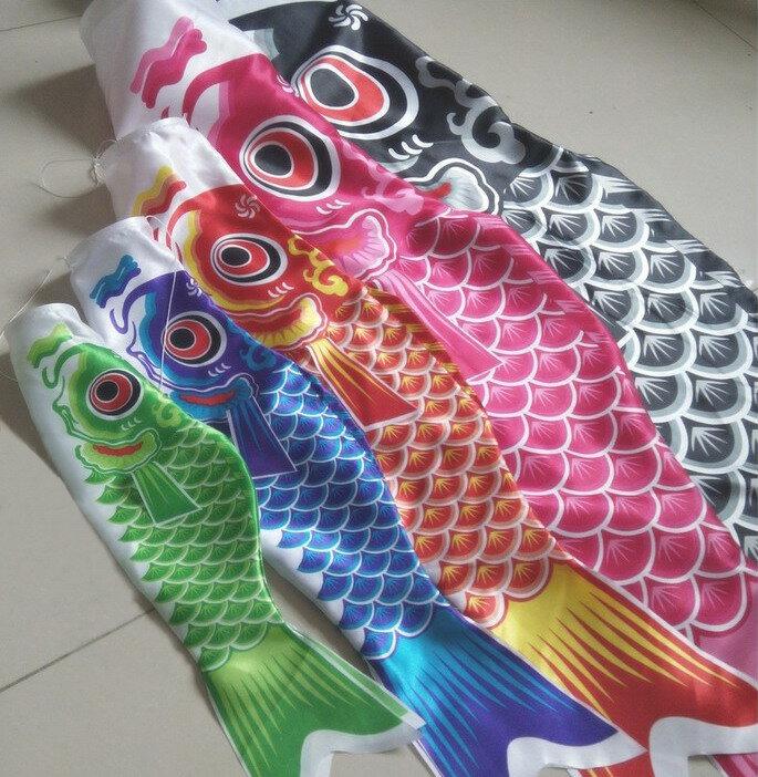 戶外鯉魚旗~45CM^(1組2入顏色 出貨^)