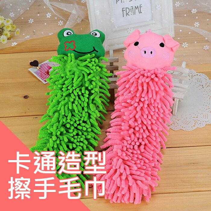 【酷創意】卡通動物造型擦手巾 吸水毛巾 (隨機)(E271)