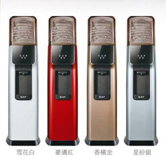 【悅氏】S.A.Y智慧型飲水機 YES-12L +悅氏12L鹼性離子水20桶 ◆台灣 No.1 業界第一 ◆ 全國第一台結合環保、創新、科技的智慧型飲水機