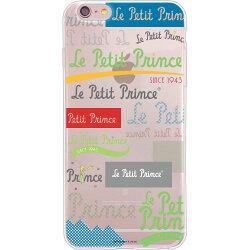 空壓氣墊保護殼-小王子經典版【 Le Petit Prince】《iPhone/ASUS/HTC/LG/OPPO/Samsung/Sony》