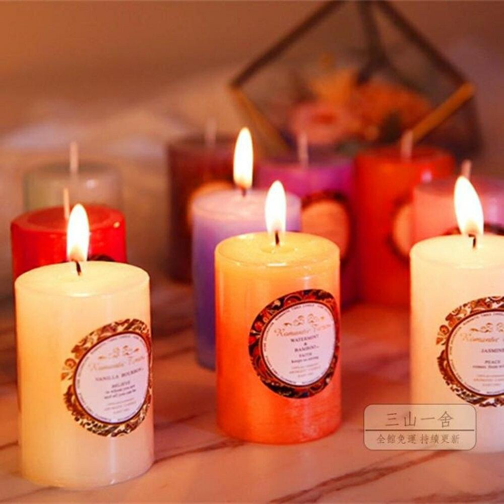 香薰蠟燭 精油香薰蠟燭家用無煙熏香安神助眠香氛浪漫禮物-三山一舍【99購物節】