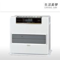 電暖器推薦嘉頓國際 日本製 CORONA【FH-WZ5717BY】煤油電暖爐 煤油暖爐 20坪以下 閘門除臭 搖控器 人體感知  男生聖誕交換禮物