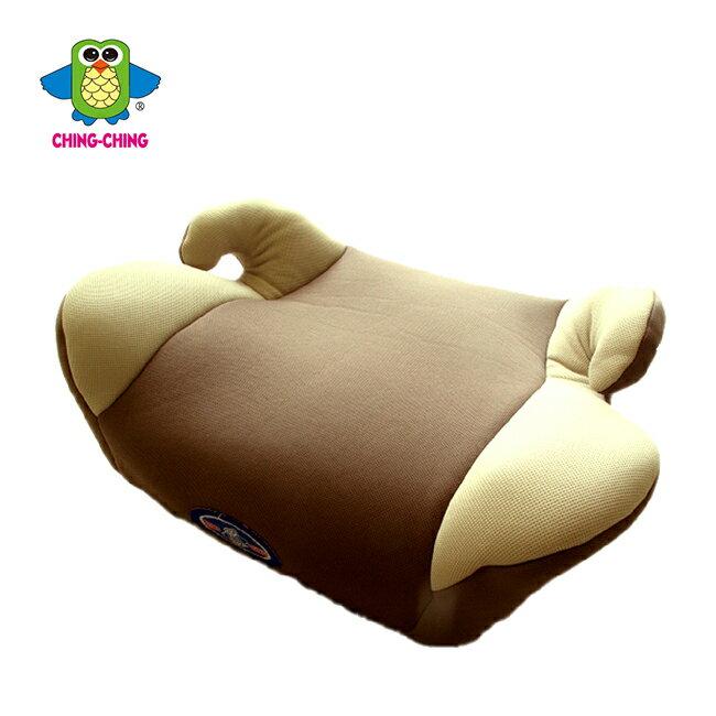 【淘氣寶寶】【CHING-CHING親親】兒童椅座增高墊(咖非)BC-02【保證原廠公司貨】