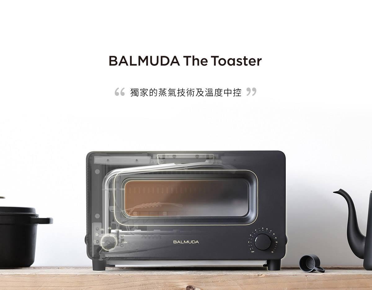 【日本BALMUDA】The Toaster 蒸氣烤麵包機K01J 原廠公司貨【滿3000送10%點數】 2