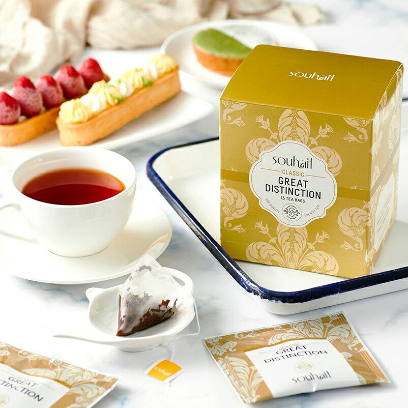 試喝包 Souhait Tea法式經典花果甜香調味紅茶 - Great Distinction 獨領風騷★3 / 1~3 / 11超取滿299免運 1