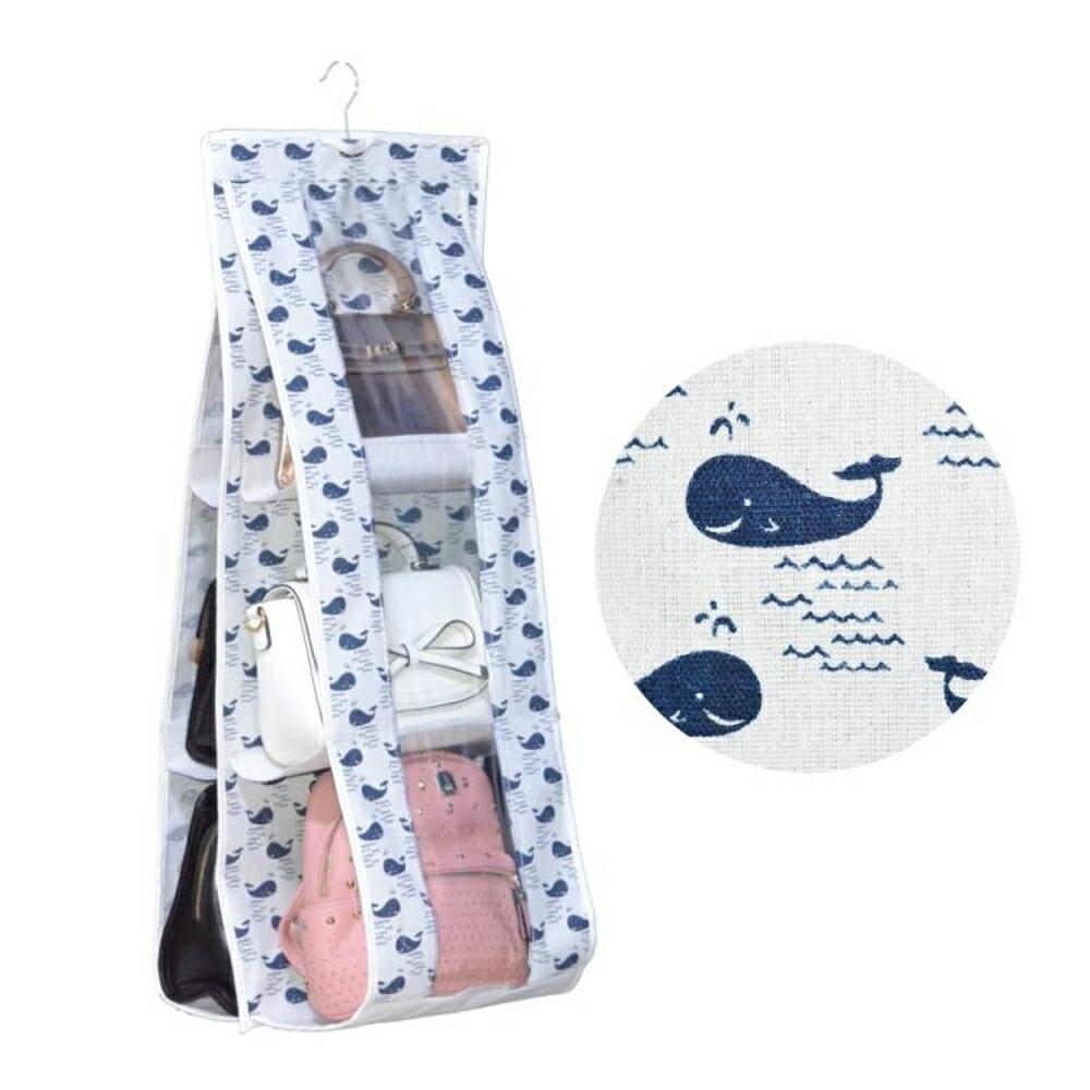 多層衣柜包包收納袋掛袋透明收納神器收納架儲物整理袋家用省空間 錢夫人小鋪