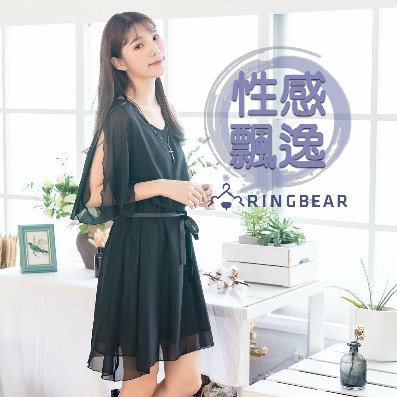 氣質洋裝--時尚優雅浪漫荷葉袖顯瘦腰帶素色V領短袖雪紡洋裝(黑L-3L)-D491眼圈熊中大尺碼 0