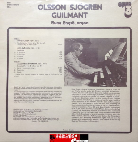 【停看聽音響唱片】【黑膠LP】OLSSON SJOGREN GUILMANT - Rune Engso, organ