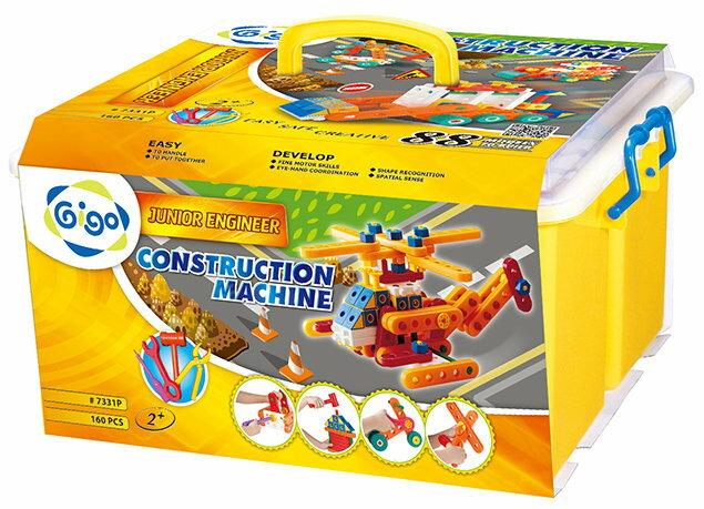 Gigo智高 - 小小工程師系列 - 交通工具大集合進階版 #7331 贈Gigo瓢蟲禮盒!