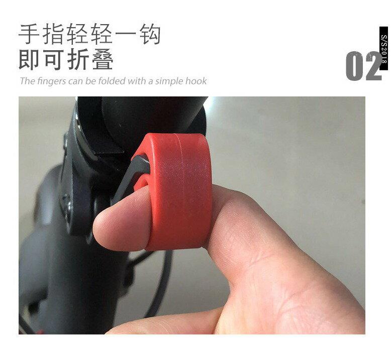 原廠【台灣現貨】米家電動滑板車扳手扣件 折疊扳手扣件 保護扣件 小米滑板車配件 4