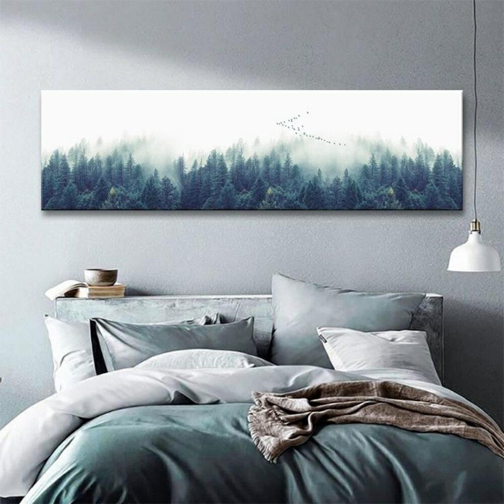 北歐床頭壁畫裝飾畫臥室橫幅掛畫簡約現代無框畫180*50cm
