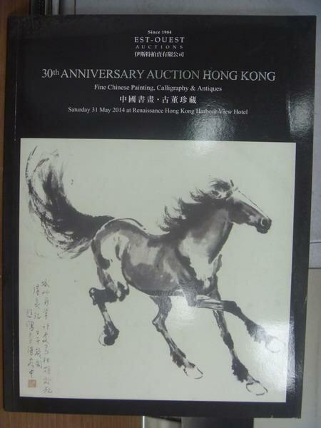 【書寶二手書T9/收藏_PDN】Est-ouest auctions_30th anniver..._2014/5/31