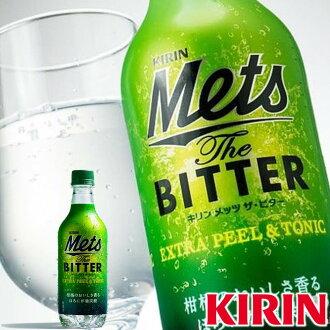 【Kirin麒麟】Mets The BITTER 碳酸飲料-柑橘風味 450ml キリン メッツ ザ・ビター 日本進口飲料