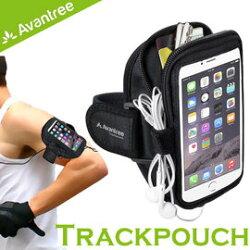 【Avantree Trackpouch 運動型防潑水手機臂包】iPhone5/6/6+/M8/S5/Z2可用防汗防雨手機運動臂套/臂袋 跑步慢跑路跑自行車單車適用 【風雅小舖】
