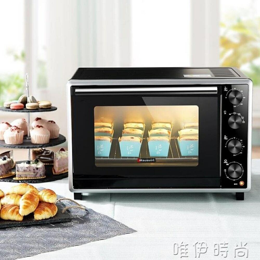 電烤箱 A30電烤箱家用烘焙蛋糕多功能全自動迷你33升熱風JD 唯伊時尚