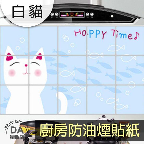 《DA量販店》廚房 防油 防水貼紙 防油貼 壁貼 牆貼 窗貼 民宿 貓咪(V50-1618)