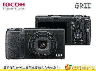 送32G+原電*2等好禮 RICOH GR II GR2 標準版 GR 二代 APS-C 類單眼相機 GRII 富堃公司貨