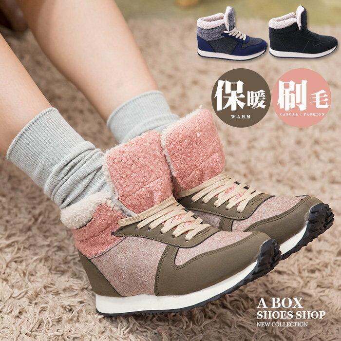 【AA1515】韓國街頭流行新款 撞色毛呢麂皮 保暖柔軟刷毛內裡 隱形內增高綁帶短筒靴子 短靴 雪靴 3色