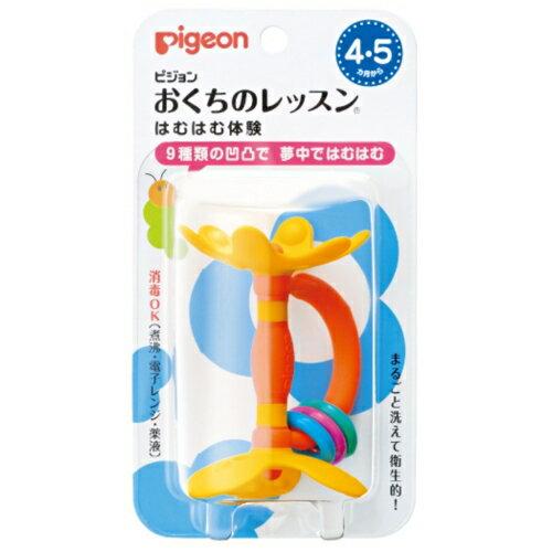 日本【貝親Pigeon】嘴唇訓練器 0