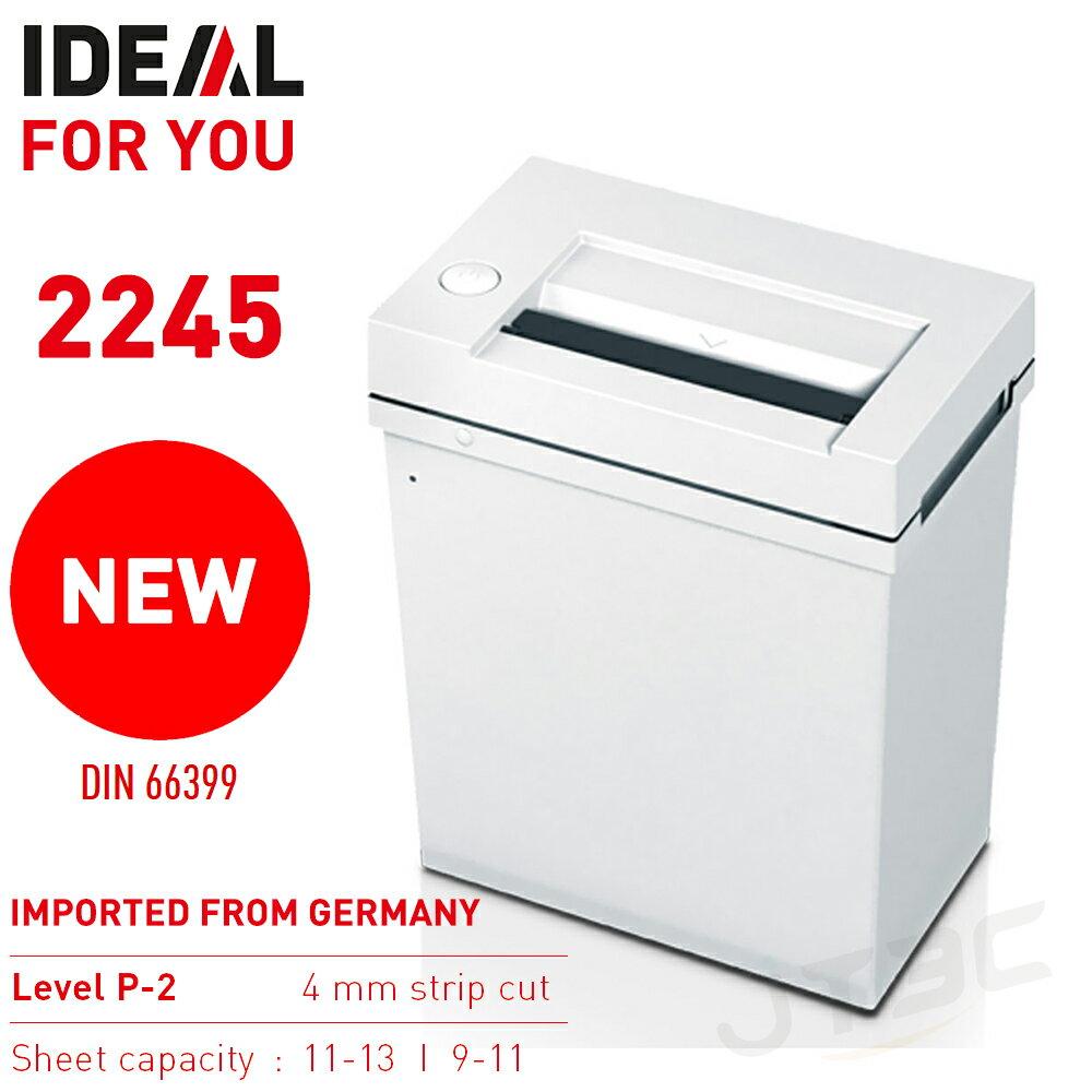 【點數最高16%】德國 IDEAL 2245 長條 直條狀 原裝進口碎紙機※上限1500點