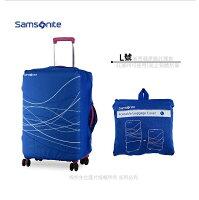 出國必備行李箱收納推薦到《熊熊先生》Samsonite新秀麗 行李箱 託運套 保護套 L號 原廠防塵套 旅行箱 托運套 箱套就在熊熊先生 - 新秀麗Samsonite 行李箱 旅行箱推薦出國必備行李箱收納