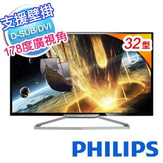【Philips 飛利普】 BDM3201FC 32型液晶螢幕 【5/2前全家取貨送義美紅茶+最高送30點‧首購滿 699 送 100 點(1點=1元)】