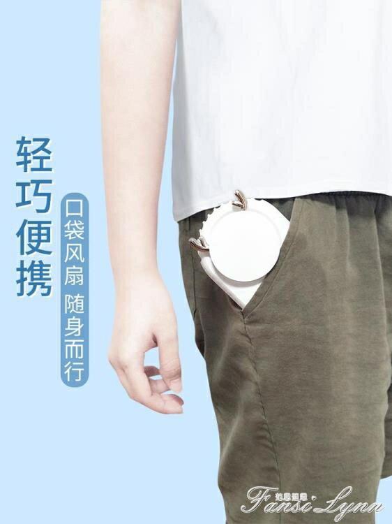 網紅懶人掛脖風扇頸環 戶外運動迷你便攜小型USB充電隨身降溫神器 秋冬新品特惠