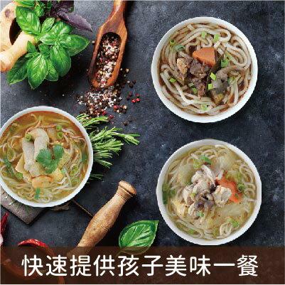 原味有料湯麵組(豬腩/牛肉/叻沙)冷凍湯包5入+急凍熟麵(讚岐烏龍麵)5入