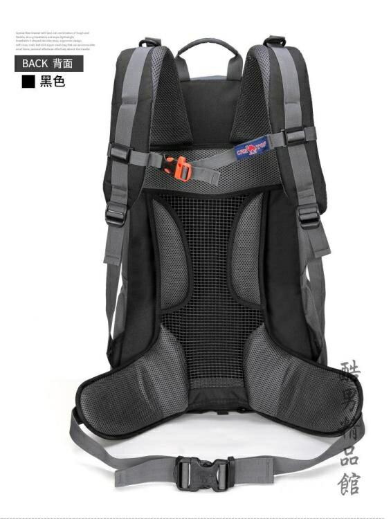 旅游登山包雙肩男旅行包女防水大容量運動徒步超輕60L升戶外背包