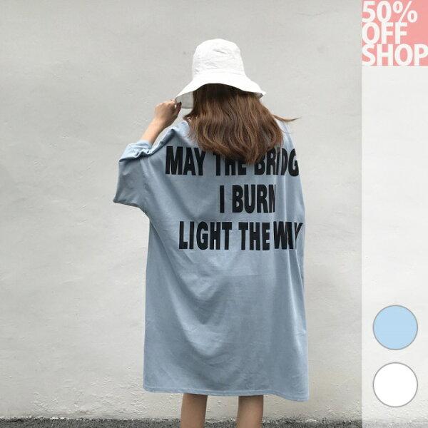 50%OFFSHOP韓版寬鬆字母印花長款百搭T恤(2色)【G035566C】