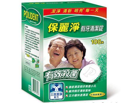 【保麗淨】假牙清潔錠 108片 (未滅菌) - 限時優惠好康折扣