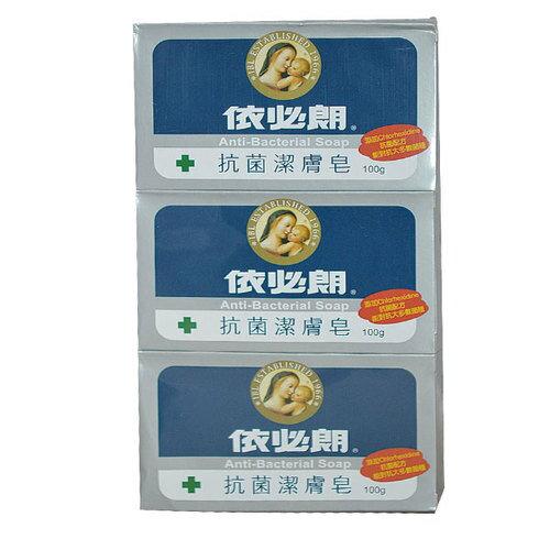 依必朗 抗菌潔膚皂 100g(3入)/組