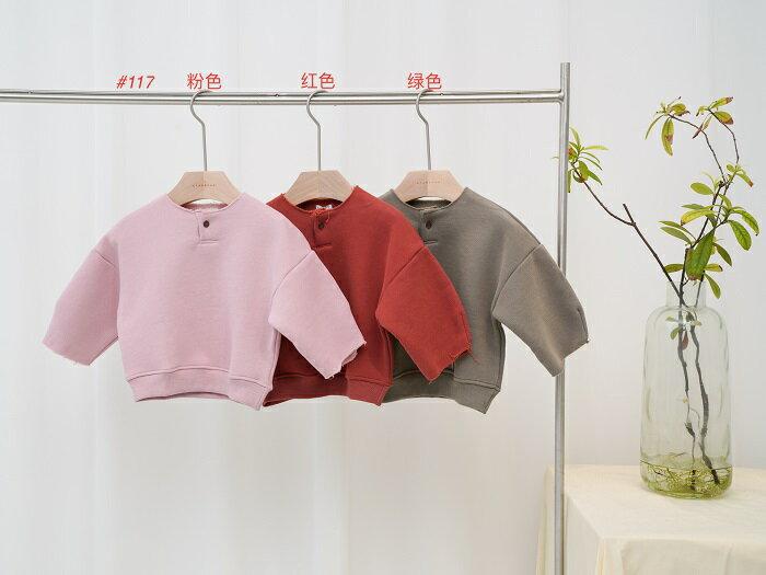 柔美T恤 粉色/紅色/綠色