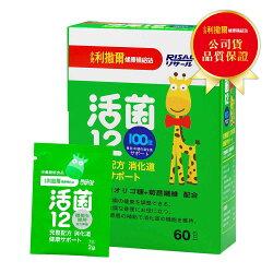 小兒利撒爾 活菌12 60包入【德芳保健藥妝】