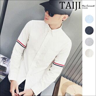 長袖襯衫‧素面雙臂三色橫線造型長袖襯衫‧四色‧加大尺碼【NTJBCS65】-TAIJI