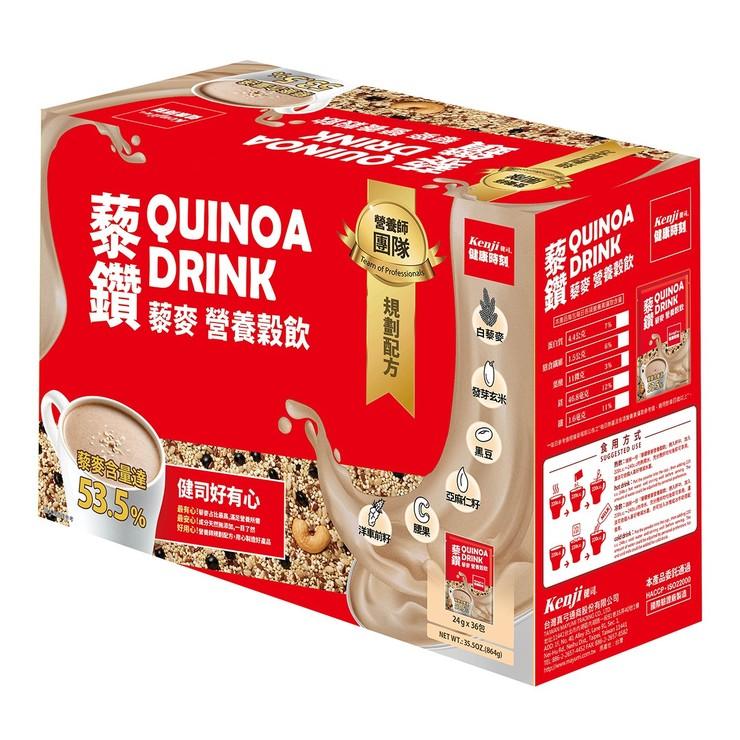 健司 藜鑽 藜麥營養穀飲 24公克 X 36包